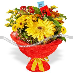 The Day of Knowledge - a bouquet of yellow lilies and chrysanthemums
